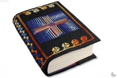 Buchhülle für evangelisches Gesangbuch