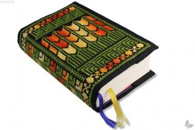 Buchhülle für das neue Gotteslob